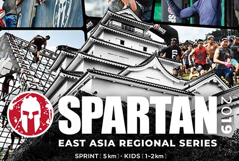 SPARTAN RACE Powered by Rakuten -AIZU SPRINT/KIDS-