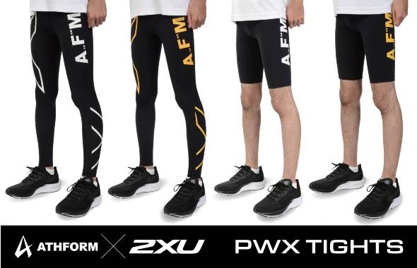 ATHFORM×2XU PWX TIGHTS