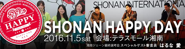 SHONAN HAPPY DAY