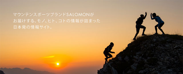 TIME TO PLAY BY SALOMON JAPAN