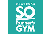 SO Runner's GYM