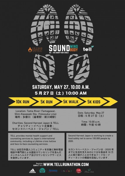 SOUND MIND, SOUND BODY CHARITY RUN + WALK