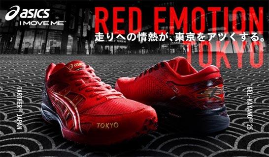アシックスが「東京マラソン2019」限定のランニング