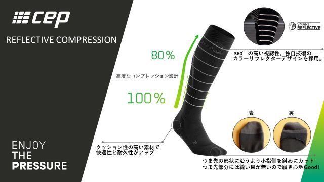 REFLECTIVE COMPRESSION SOCKS