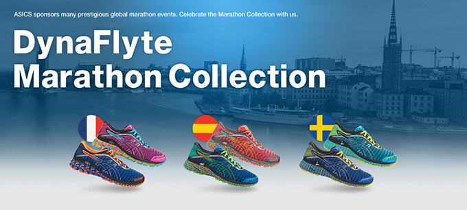 DynaFlyte Marathon Collection