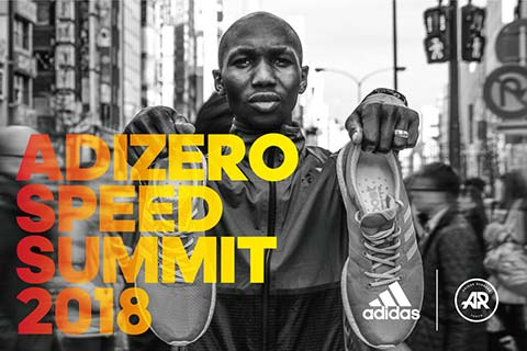 adizero SPEED SUMMIT 2018